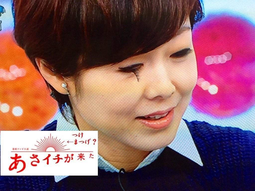 有働由美子の目が違う理由はカラコン?石井琢朗との熱愛の噂とは