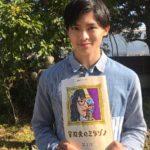 家政婦のミタゾノ3話キャスト!イケメン家庭教師近藤先生と子役は誰?